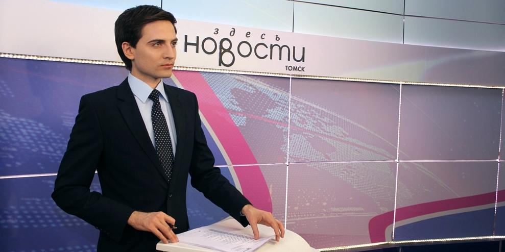 Канал продвижение официальный сайт московская инженерная компания мик сайт